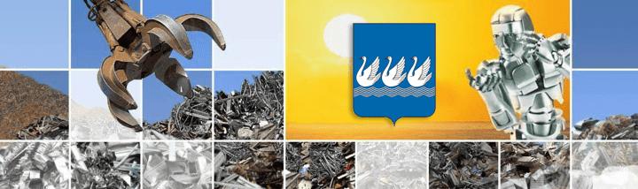 Прием металла цены стерлитамак прием металлолома в москве круглосуточно в Пущино